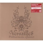 Versailles [CD+DVD Limited Edition] (Japan)