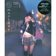 Montage [CD+DVD Regular Edition] (Hong Kong)