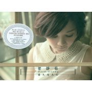 Fish Leong 2012 New Album [Preorder Version] (Hong Kong)