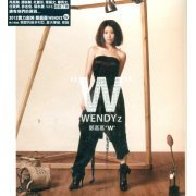 W [CD+DVD] (Hong Kong)