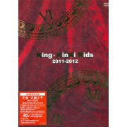 King Kinki Kids 2011-2012 Live DVD [Limited Edition] (Hong Kong)