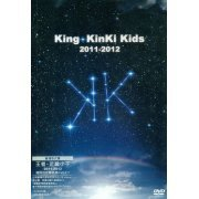 King Kinki Kids 2011-2012 Live DVD [Normal Edition] (Hong Kong)