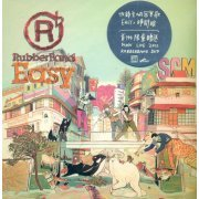 Easy [CD+Moov Live DVD] (Hong Kong)