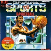 TV Sports Basketball (Japan)