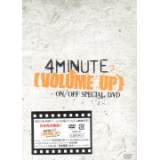 Volume Up On / Off Special DVD (Japan)