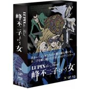 Lupin the Third: The Woman Called Fujiko Mine Blu-ray Box (Japan)