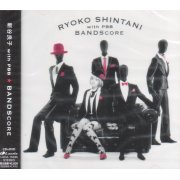 BANDScore [CD+DVD] (Japan)
