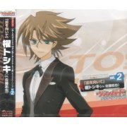 Cardfight Vanguard Asia Circuit Hen Character Song Vol.2 (Japan)