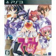 Muv-Luv [Regular Edition] (Japan)