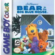 Jim Henson's Bear in the Big Blue House (US)
