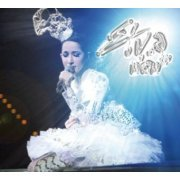 Elva [Wow3] Live [2DVD Limited Edition] (Hong Kong)