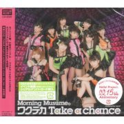 Wakuteka Take A Chance [CD+DVD Limited Edition Type A] (Japan)