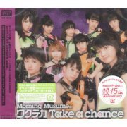 Wakuteka Take A Chance [CD+DVD Limited Edition Type C] (Japan)
