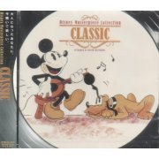 Disney Masterpiece Collection - Classic - Arranged By David Matthews (Japan)
