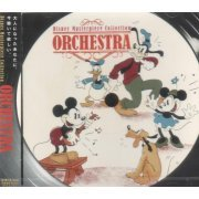 Disney Masterpiece Collection - Orchestra (Japan)