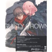 Guilty Crown 10 [DVD+CD Limited Edition] (Japan)