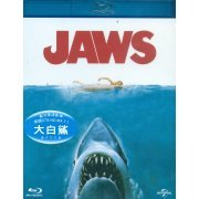 Jaws (Hong Kong)