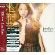 Love Place [CD+DVD] (Hong Kong)