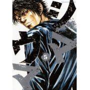 Shimauma 5 Kan (Japan)