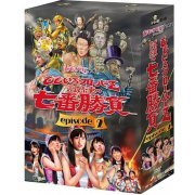 Momoclo-chan Presents Momoiro Clover Z Shiren No Nanaban Shobu Episode 2 DVD Box (Japan)