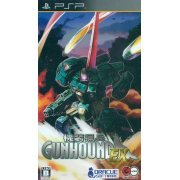 Kisou Ryouhei Gunhound EX [Regular Edition] (Japan)