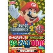 New Super Mario Bros. 2 The Complete Guide (Japan)