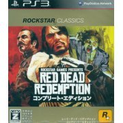 Red Dead Redemption: Complete Edition (PlayStation3 the Best) (Japan)