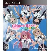Chaos;Head - Love Chu*Chu! (Japan)