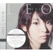 Leo [CD+DVD Limited Edition] (Japan)