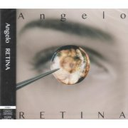Retina [CD+DVD Limited Edition Type A] (Japan)