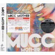 Mother [CD+DVD Limited Edition] (Japan)