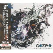 Cozmo - Zuntata 25th Anniversary [Limited Edition] (Japan)