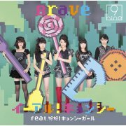 Iiaru Kyonshi feat. Haohao! Kyonshi Girl / Brave [CD+DVD Limited Edition Type A] (Japan)