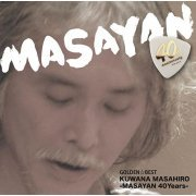 Golden Best Masahiro Kuwana 40th Anniversary (Japan)