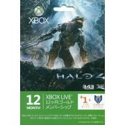 Xbox Live 12-Month +1 Gold Membership Card (Halo 4 Edition) (Japan)
