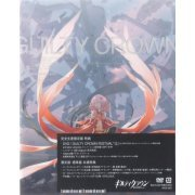 Guilty Crown 11 [Limited Edition] (Japan)