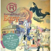 Easy [CD+Easy Sessions DVD Limited Edition] (Hong Kong)