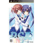 D.C. III Plus: Da Capo III Plus [Regular Edition] (Japan)