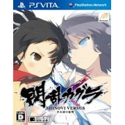 Senran Kagura Shinovi Versus -Shoujotachi no Shoumei- [Regular Edition] (Japan)