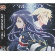 Shugoshin Paradox (Medaka Box Abnormal Outro Theme) (Japan)