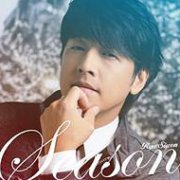 Season [CD+DVD] (Japan)