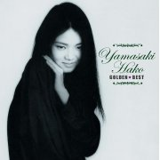 Golden Best Yamazaki Hako Universal Music Selection [Limited Edition] (Japan)