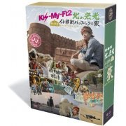 J'j Kis-my-ft2 Hitoribocchi Indo Odan Backpack No Tabi Dvd Box Director's Cut Edition (Japan)