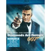 007: Diamonds Are Forever (Hong Kong)