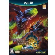 Monster Hunter 3 G HD Ver. (Japan)
