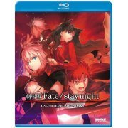 Fate / Stay Night Unlimited Blade Works (US)