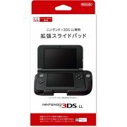 Nintendo 3DS LL Expansion Slide Pad (Japan)