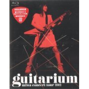 Concert Tour 2012 - Guitarium [Limited Edition] (Japan)