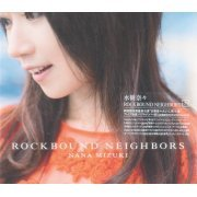 Rockbound Neighbors (Japan)