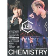 Tour 2012 - Trinity [4CD+DVD Limited Edition] (Japan)